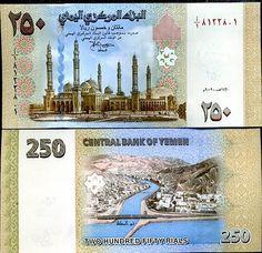 Nuevo billete de 250 rials en Yemen