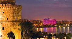 Θεσσαλονίκη Thessaloniki - #Macedonia #Greece - White Tower Museum and Hotel Makedonia Palace