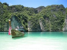 koh chang, thailand....koh chang means the elephant island!! :)