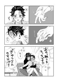 Anime Angel, Anime Demon, Anime Stories, Cool Anime Wallpapers, Black Butler Anime, Dragon Slayer, Anime Boyfriend, Tsundere, Slayer Anime