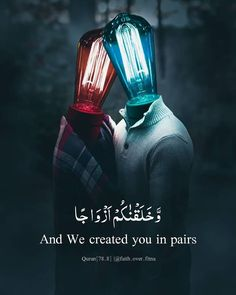 Quran Quotes Love, Beautiful Islamic Quotes, Quran Quotes Inspirational, Allah Quotes, Islam Beliefs, Islam Quran, Quran Quotes In English, Arabic Quotes With Translation, Islam Marriage