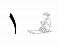 لبيب و لبيبة: بطاقات الأرقام العربية مع عدد المصلين