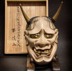 One of the leading female role in Japanese Theatre for the past few hundred generations Hannya is a demon Japanese Demon Mask, Traditional Literature, Drama Masks, Female Demons, Italy Map, Popular Tattoos, Japanese Culture, Comic Art, Lion Sculpture