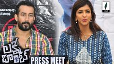 Lakshmi Bomb Movie Press Meet || Manchu Lakshmi  - Venusfilmnagar