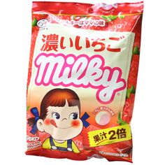 Fujiya Milky Strawberry 3.52 oz  I want to try!