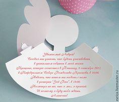 """Купить """"Ангелочки"""" приглашение на крестины - комбинированный, розовый, синий, приглашение, пригласительное, ангелы, Крестины"""