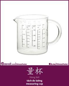 量杯 - liáng bēi - tách đo lường - measuring cup
