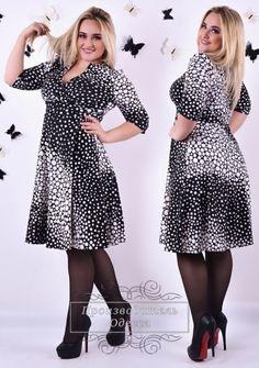 Платье батал стильное приталенное клешный низ пестрый расскрас глубокое декольте
