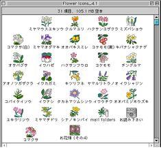 #flower #ico #90's