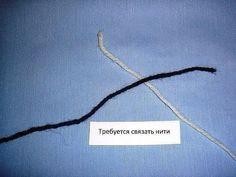 Как незаметно соединить нитки