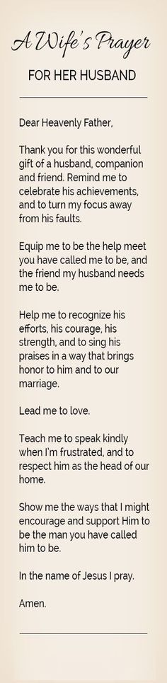 A wife prayer for her Husband #ad