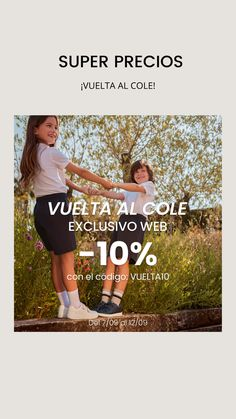 -10% con el código: VUELTA10 #promo #zapatillas #vueltalcole #Merkal