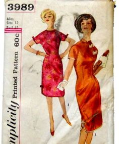 1960s Dress Pattern Mad Men Dress Wiggle Dress Slim by WitNWhimzy, $14.00