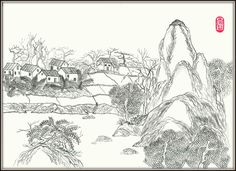 """Landscape """"Rice fields"""" Style: painting ideas Chinese ink 28.5 x 21 centimeters"""