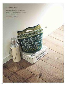 Knitting Books, Tapestry Crochet, Create, Crochet Bags, Pattern, How To Make, Macrame, Baskets, Journals