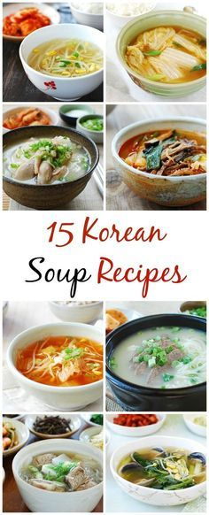 15 Korean Soup Recipes! {Read|Find more} about {korean cuisine|korean food|korea food|south korean food} {clicking| - clic} link below: http://foodyoushouldtry.com/33-best-dishes-taste-korea/