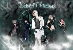 """Leben Chariot will release their new album """"azalea"""" today! You can listen to a sample of each song in the video below! Mini album: azalea (アザレア) Release date: March 29th 2016 Tracks: 1.…"""