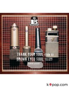 K2POP - 브라운 아이드 소울( BROWN EYED SOUL ) - 4집 [THANK YOUR SOUL - SIDE A] [20,000 LIMITED EDITION] [CD + CASSETE TAPE]