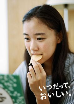 """ -Hanamoto Hagumi (Honey and Clover) Yu Aoi, Honey And Clover, Japanese Aesthetic, Hula Girl, Mori Girl, These Girls, Japanese Girl, Pretty People, Girl Photos"