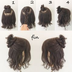 ボブの簡単お団子ヘア(^^) 1、トップの部分を結びます! 2、その部分を三つ編みします! 3、三つ編みを結び目に巻きつけてピンで留めます! 4、サイドの部分をとり、ねじって3に巻きつけてピンで留めます! 全体的に崩して完成です(^^)