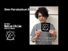 9mm Parabellum Bullet - 「Waltz on Life Line」初回盤DVDダイジェスト - YouTube