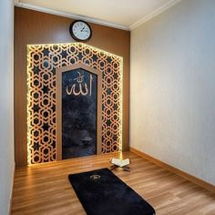 5 Steps to Creating an Islamic Prayer Room in Your Home Home Room Design, Room Interior Design, House Design, Islamic Decor, Islamic Wall Art, Prayer Corner, Plafond Design, Islamic Prayer, Beautiful Home Designs