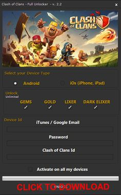 Clash of Clans Hack Tool (No Survey) - Download Clash of Clans Cheats 2014 at http://clashofclansgamesonline.com/clash-of-clans-hacks/ and get unlimited gems, dark elixir, regular elixir and gold! #clashofclans #clashofclanshack #gamehacks #clashofclandaddict