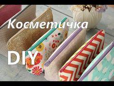 Fabric cosmetic bag or pencil-case. Diy Crafts Tv, Diy Makeup Bag, Diy Pencil Case, Sew Wallet, Sewing Projects, Sewing Crafts, Zipper Pouch Tutorial, Diy Handbag, Fabric Bags