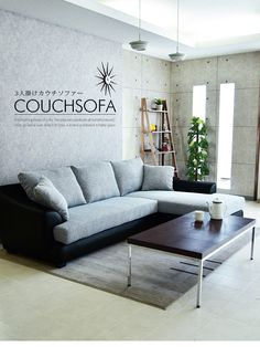Outdoor Sofa, Outdoor Furniture, Outdoor Decor, Couch, Yahoo, Home Decor, Style, Products, Swag
