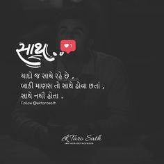 Lost Love Quotes, True Love Quotes, Real Life Quotes, Reality Quotes, Favorite Quotes, Best Quotes, Hindi Quotes Images, Gulzar Quotes, Gujarati Quotes