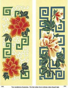 Hottest Screen chinese Embroidery Patterns Tips Trendy embroidery patterns flowers chinese ideas Embroidery Flowers Pattern, Embroidery Stitches, Embroidery Designs, Chinese Design, Chinese Art, Chinese Ornament, Chinese Patterns, Chinese Embroidery, Motif Floral