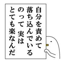 「言い得て妙」な名言集 - LINE スタンプ | LINE STORE