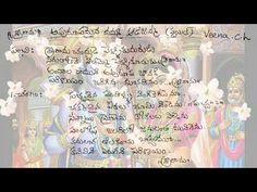 Harathi Neerajanalu part 3 Writer and singer: Veena Chintala Editor :Shravan Chintala Devotional Quotes, Bible Quotes, Bhakti Song, Sri Rama, Flower Rangoli, Ganesha Art, Movie Songs, Telugu, Song Lyrics