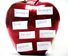 Dyslexia at home Speech Language Therapy, Speech And Language, Speech Therapy, Greek Language, Special Needs Kids, Learning Disabilities, Dyslexia, School Days, Special Education