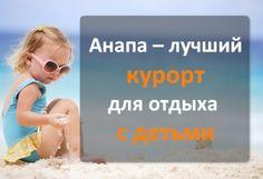 Лучшие песчаные пляжи для отдыха с детьми