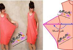بشرى قانون للتفصيل و الخياطة: تشريح فستان درابيه من الجنب