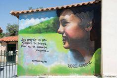 Το χωριό των γκράφιτι