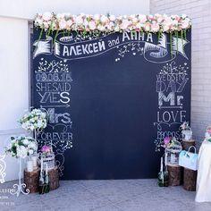 Image result for свадьба в стиле меловая доска