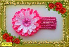Повязочка с объемным цветком (диаметр цветка-10 см), с серединкой ручной работы. Съёмная конструкция-цветок съёмный на липучке.
