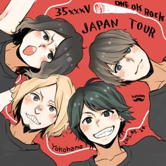 Listen to every One OK Rock track @ Iomoio One Ok Rock, Art Stand, Cultura Pop, Pop Rocks, Movie Characters, Visual Kei, Rock Music, Cool Bands, Music Artists