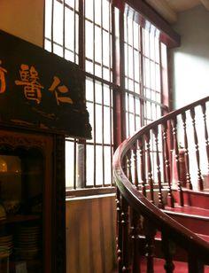 architecture & interior - Sun Yat Sen Museum, Penang, Malaysia