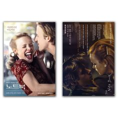 The Notebook Movie Film Poster 2S Ryan Gosling, Rachel McAdams, Nick Cassavetes #MoviePoster