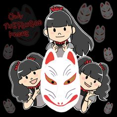 Only The FOX GOD Knows !!!  #BABYMETAL