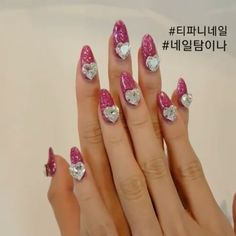 Snsd tiffany nails nails love pinterest tiffany nails blue snsd nail art nail arts nailed it prinsesfo Image collections