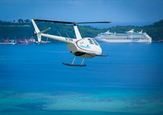 Vanuatu, Helicopters, Aircraft, Vehicles, Aviation, Plane, Rolling Stock, Airplane, Planes