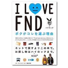 I LOVE FND