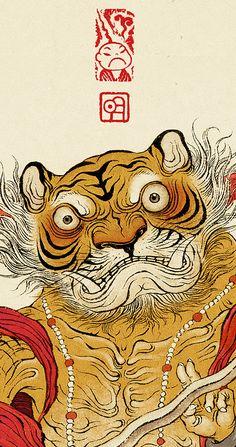 十二神兽局部图|纯艺术|国画|明子插图 - 原创作品 - 站酷 (ZCOOL) Tiger Illustration, Japanese Illustration, Korean Painting, Japanese Artwork, Tiger Art, Japanese Graphic Design, Doja Cat, China Art, Graphic Design Posters