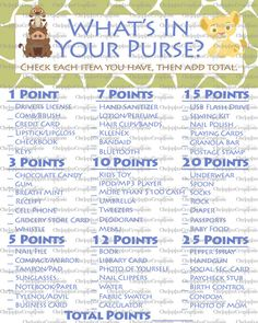 Instant Download- Boy Purse Lion King Baby Shower Game