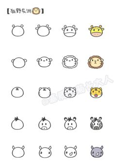 Tiny animals bw drawings and doodles drawings cute drawings Kawaii Drawings, Doodle Drawings, Cute Drawings, Doodle Art, Simple Animal Drawings, Kawaii Doodles, Cute Doodles, Simple Doodles, Animal Doodles