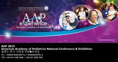 AAP 2013 American Academy of Pediatrics National Conference & Exhibition 올랜도 미국 소아과 학회&전시회